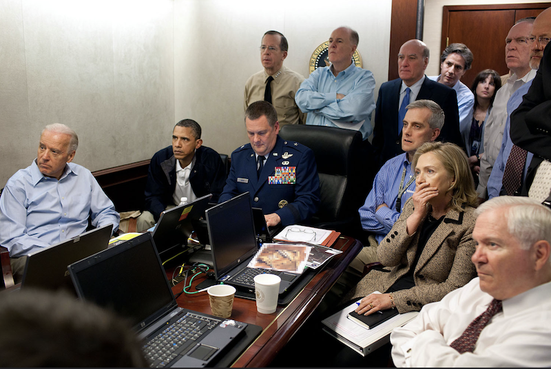 U.S. White House Situation Room