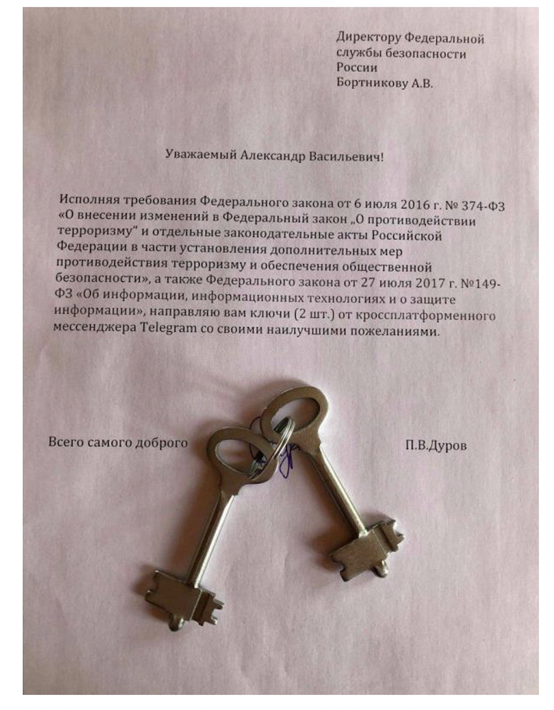 A satirical letter from Pavel Durov to the FSB Director Alexander Bortnikov, and two accompanying metal keys