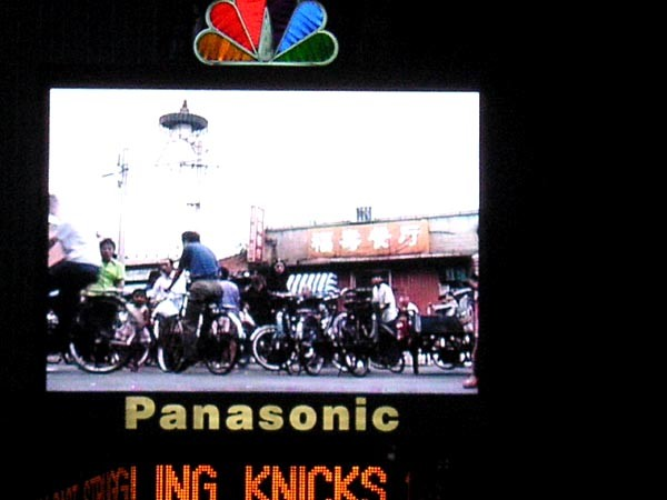 Figure 2: The NBC Astrovision screen is owned by Panasonic