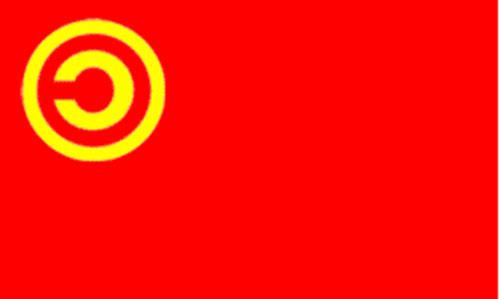 Figure 1: Copyleft flag