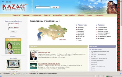 Figure 6: Kazakhstan: www.kazakh.ru