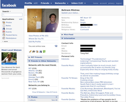Figure 1: Facebook profile screenshot of one of the authors taken November 2007
