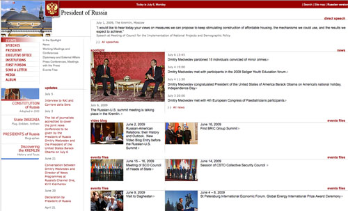 Figure 1: President Dmitry Medvedev's Web site