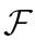 Stirling measure
