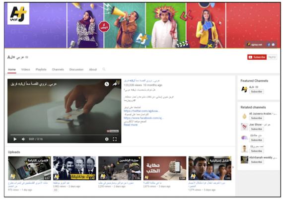 YouTube channel of AJ+ Arabic