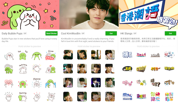Three sets of stickers available in the WeChat store