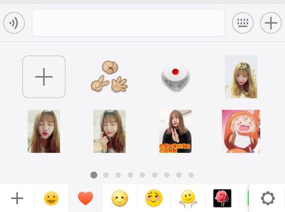 WeChat screenshot posted by Twitter user @YigeKing